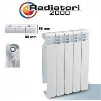Calorifer aluminiu Radiatori 2000