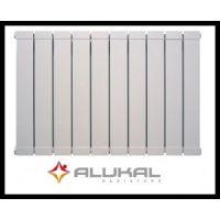 Calorifer aluminiu Alukal H 500